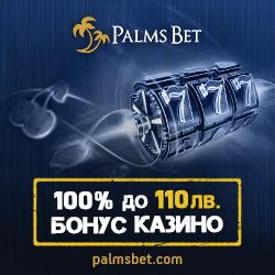 Bonus_casino_new_110lv_250x250_bg